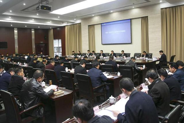 内蒙古政府常务会议召开 会上安排部署下半年经济工作