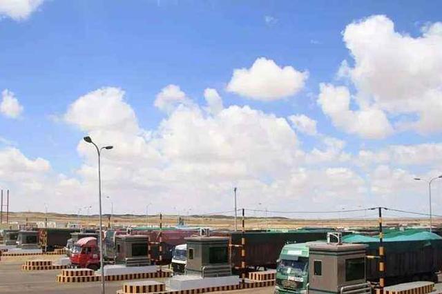 内蒙古自治区上半年外贸进出口值近500亿元