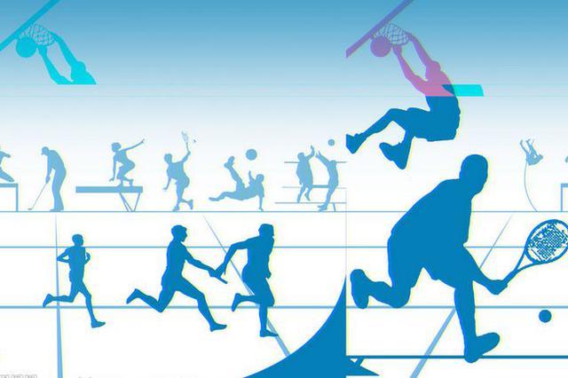 包头体育工作呈现五大新变化 体育人口比例达45%