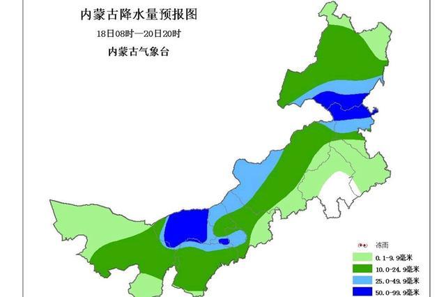 好消息!内蒙古西部偏北地区旱情有望解除