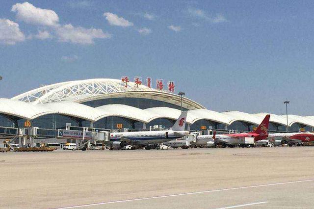 受雷雨天气影响 首府白塔国际机场部分航班滑回等待