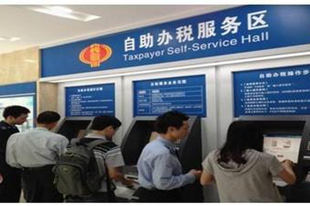 内蒙古自治区税务部门持续推进纳税服务现代化
