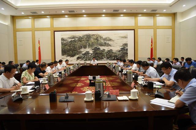 内蒙古自治区十三届人大常委会召开第14次主任会议