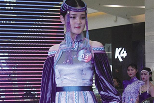 国际旅游文化小姐大赛内蒙古赛区启动仪式昨日召开