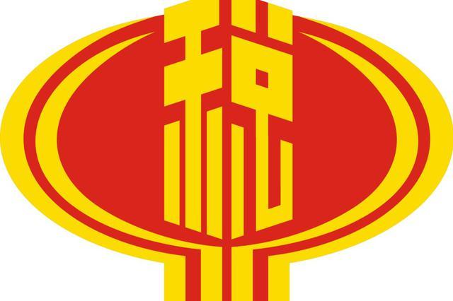 内蒙古呼和浩特市旗县区级新税务机构统一挂牌