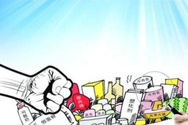 上半年 内蒙古自治区破获食品药品犯罪案件123件