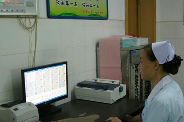 巴彦淖尔市首个医疗机构院士工作站运行