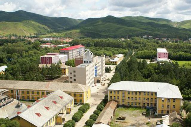 内蒙古整治农村牧区人居环境 3年让村庄环境整洁有序