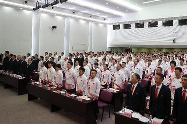 内蒙古12名体育健儿出征第十八届亚运会