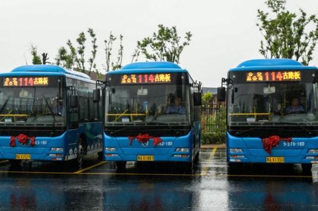 蒙小浪探路:呼和浩特市新开通114、115旅游线路