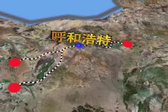 呼和浩特旅游宣传片