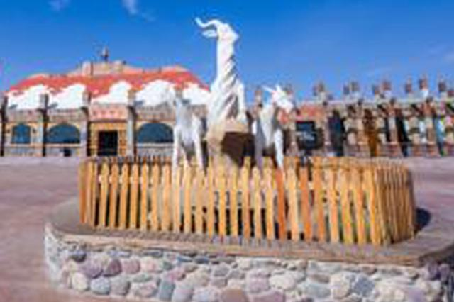 内蒙古自治区首届文化旅游创意设计大赛优秀作品展出