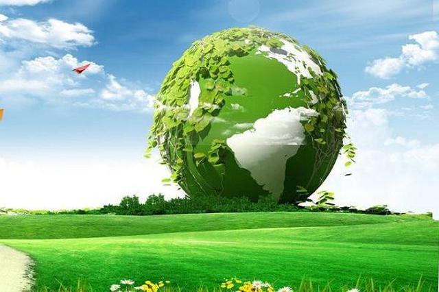加快转型发展 开启新时代能源经济新篇章