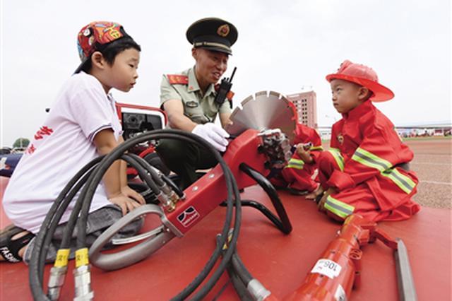 """呼和浩特消防夏令营开营 孩子与消防知识""""零距离"""""""