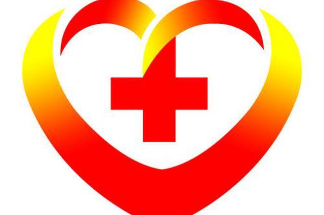 京蒙两地红十字会 签署对口帮扶合作协议