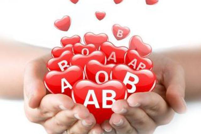 男孩白血病急需AB血 十余双热情臂膀 一份份热血真情