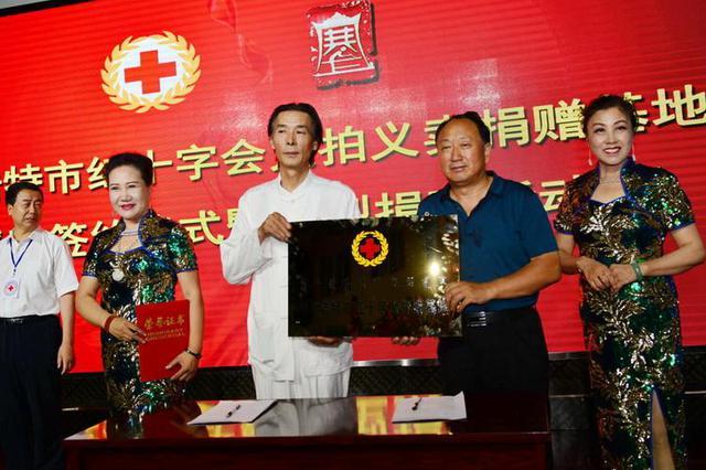 北京市红十字会为内蒙古捐赠600万元的款物及援助项目