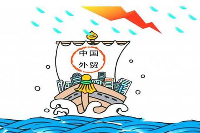 内蒙古自治区4个城市入围中国外贸百强榜