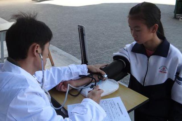 内蒙古出台学生健康监测方案 保障学生身心健康