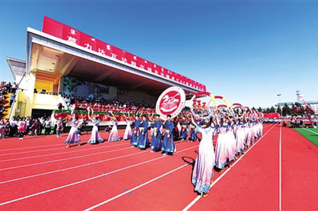 莫力达瓦达斡尔族自治旗 成立60周年庆祝大会侧记