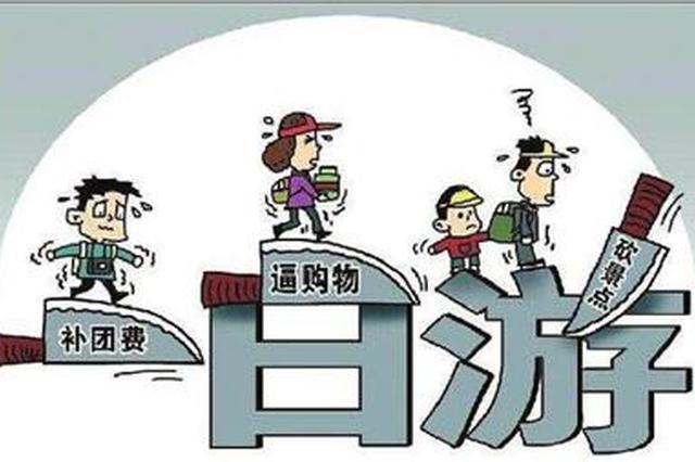呼和浩特将严厉打击扰乱旅游市场的违法行为