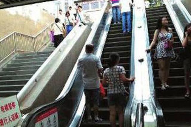 出行不便:中山路地下通道海亮广场方向电梯停运多日