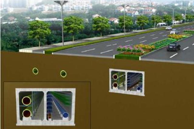 包头完成综合管廊建设33.6公里 其中13.8公里投入运营