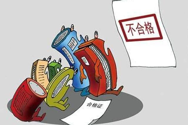 呼和浩特市发布19起消费维权案件 一半不合格产品