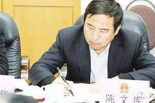 内蒙古自治区人民检察院依法对陈文库决定逮捕