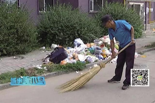 小区生活垃圾积存 原是二次清运费没交齐