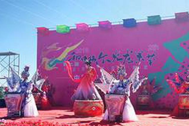和林格尔县第二届火龙果文化旅游节开幕