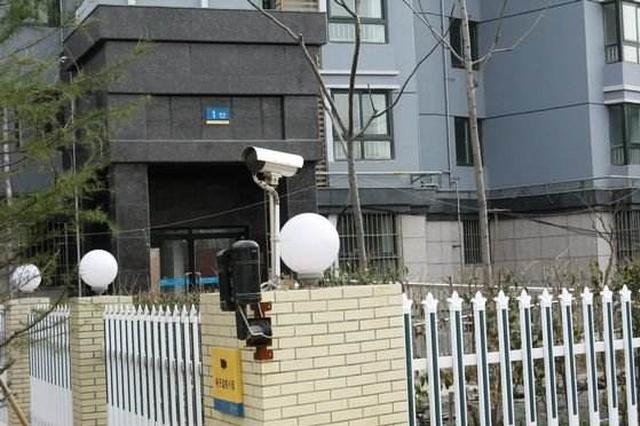 街道社区修复小区围栏 安装监控探头 居民称赞送锦旗