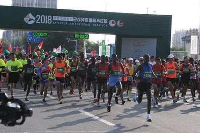 2018巴彦淖尔国际马拉松赛 8月19日在临河举行