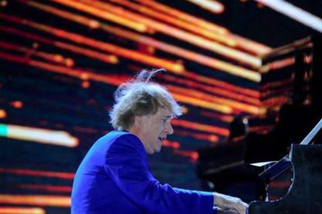 世界钢琴大师理查德·克莱德曼 为赤峰观众献上经典