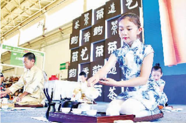 中华礼仪与茶艺融为一体 内蒙古首届少儿茶艺大赛落幕