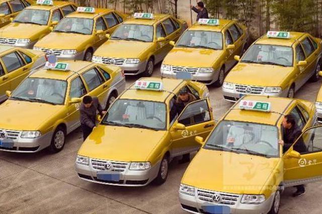 """内蒙古首个巡游出租车电召平台""""鹿城出行95128""""启动"""