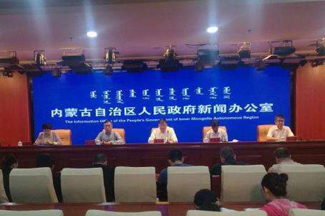 内蒙古七部门出台《办法》构建治欠保支长效机制