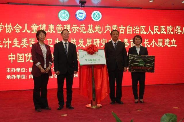 内蒙古将创建2至3个国家级儿童早期发展示范基地