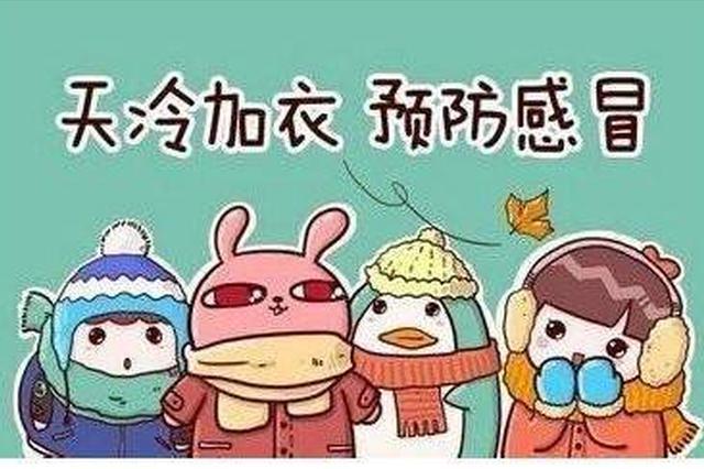 内蒙古多地温差达15℃摄氏度:请注意保暖