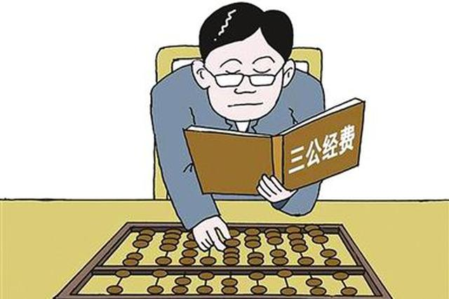 内蒙古本级327个部门集中向社会公开2017年度决算