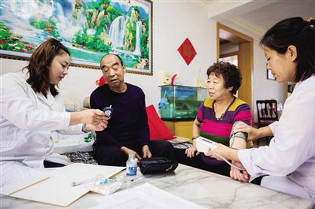 玉泉区开展我与家庭医生有个约定服务在您身边活动