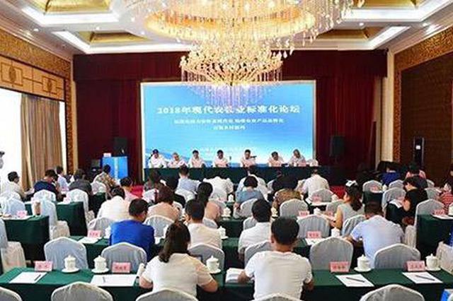 内蒙古全区推进工业经济高质量发展工作会议召开