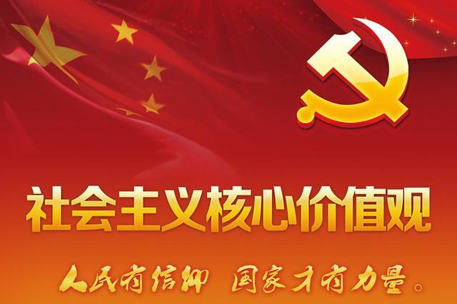 内蒙古召开全民科学素质行动计划纲要实施工作推进会