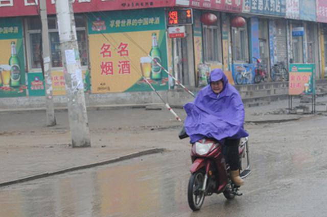 呼和浩特又一波降雨降温来袭 大部地区将出现小雨天气