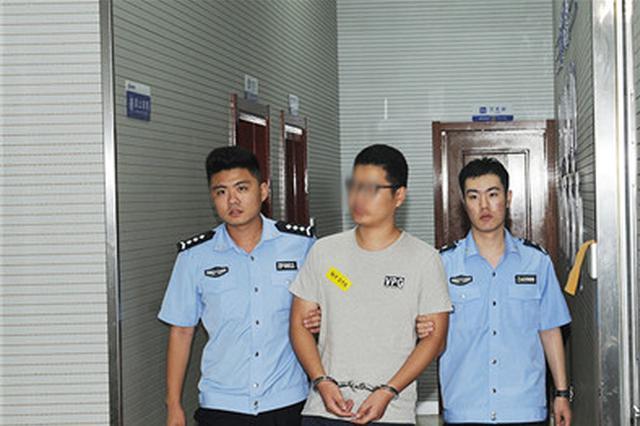 非法获取5200余条新生儿信息 4名涉案嫌疑人落网