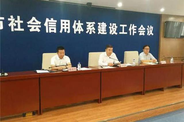 内蒙古多举措推进保险信用体系建设 打造良好金融环境