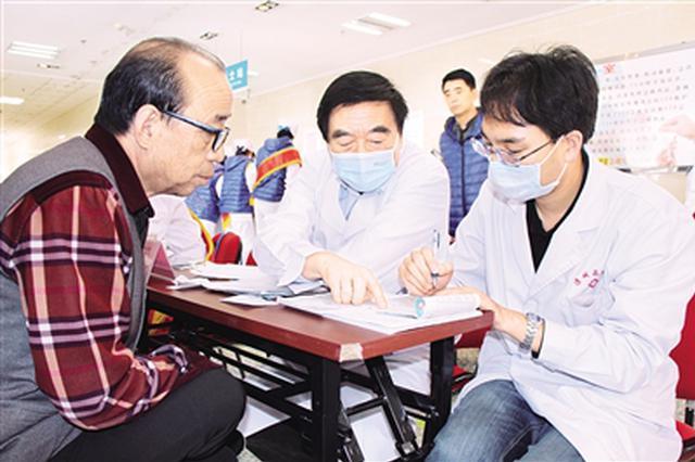 中国医学基金会糖尿病公益项目走进凉城县