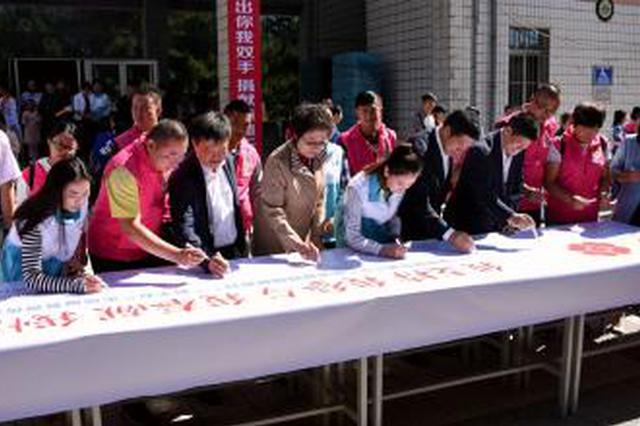 纪念第4个世界骨髓捐献者日主题宣传活动举行