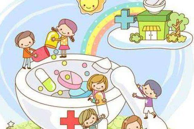 赤峰市免费发放价值4万元预防新生儿缺陷药物