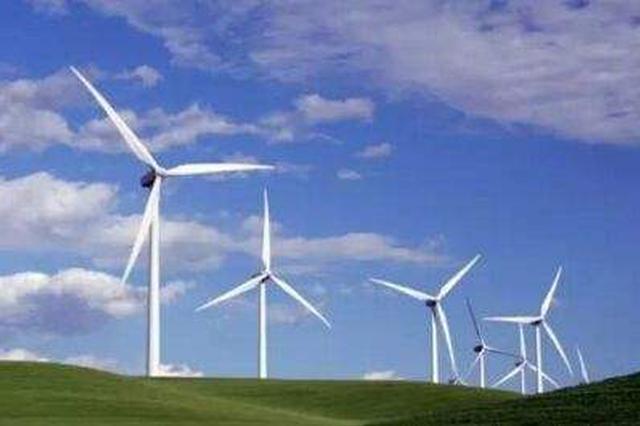 巴彦淖尔市风光新能源装机容量居全区之首